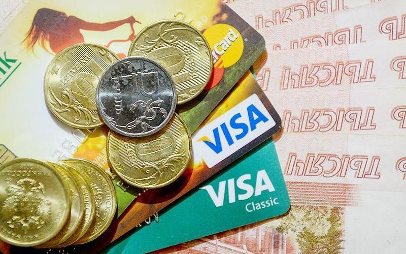 Россияне стали меньше платить покредитам