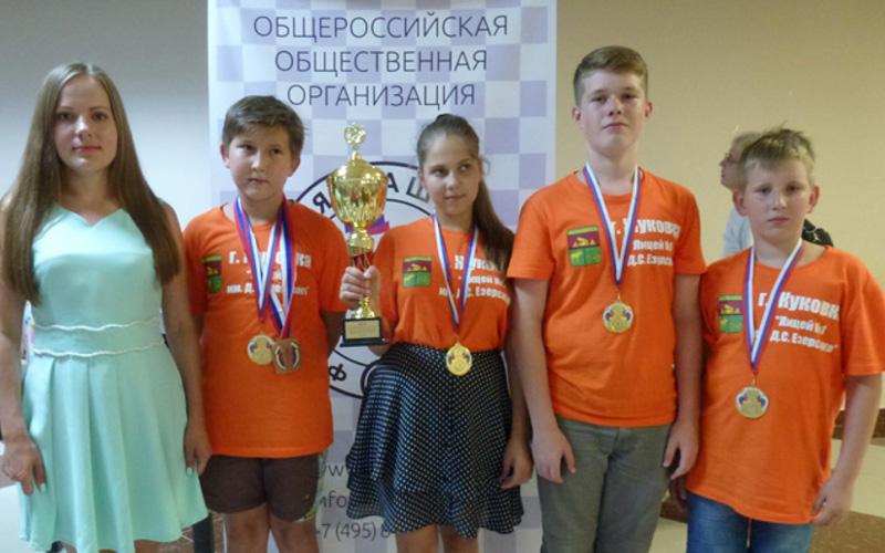 Жуковские лицеисты выиграли всероссийский турнир «Чудо-шашки»