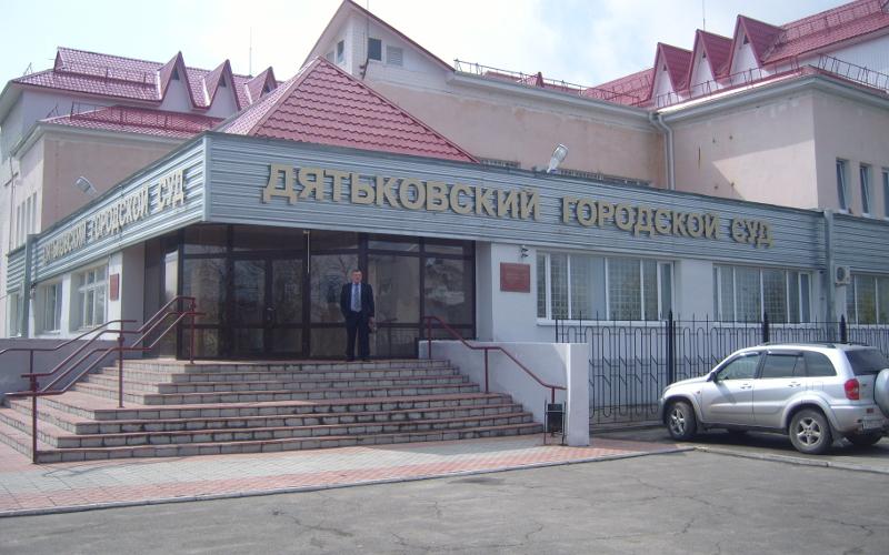 В Дятькове осудили организатора производства контрафактного алкоголя
