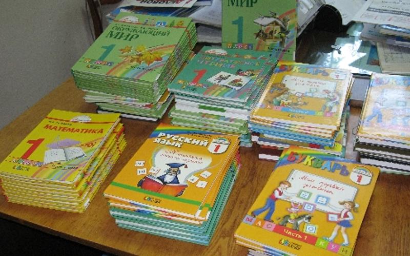 Область раскошелилась на учебники для брянских первоклассников