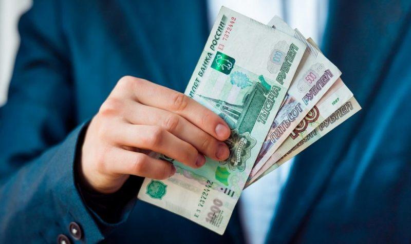Брянцы за пять месяцев заплатили свыше 17 миллиардов рублей налогов