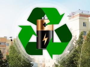 В Парковом заработал пункт приема опасных бытовых отходов