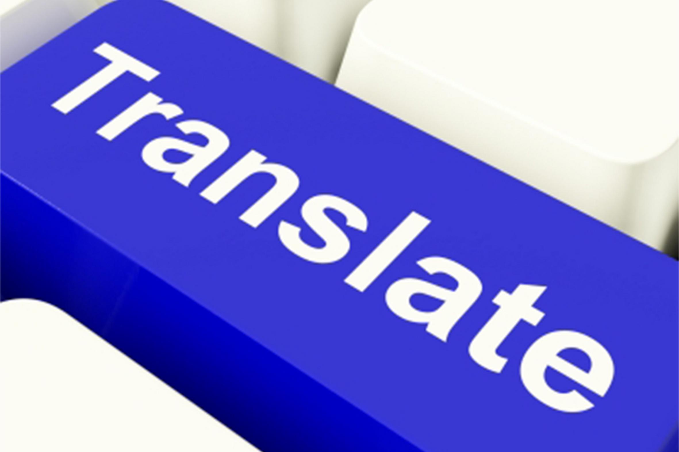 Личный переводчик в Мюнхене