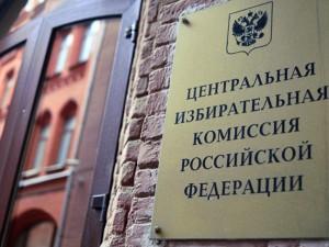 ЦИК забраковал вопрос КПРФ для референдума по пенсионной реформе: россияне его не поймут