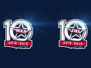 Десятый сезон МХЛ – в новом стиле