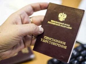 Ждет ли россиян референдум по пенсионному возрасту?