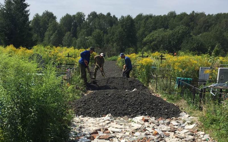 Работа закипела на дорожке брянского кладбища после заметки NASHBRYASK.RU