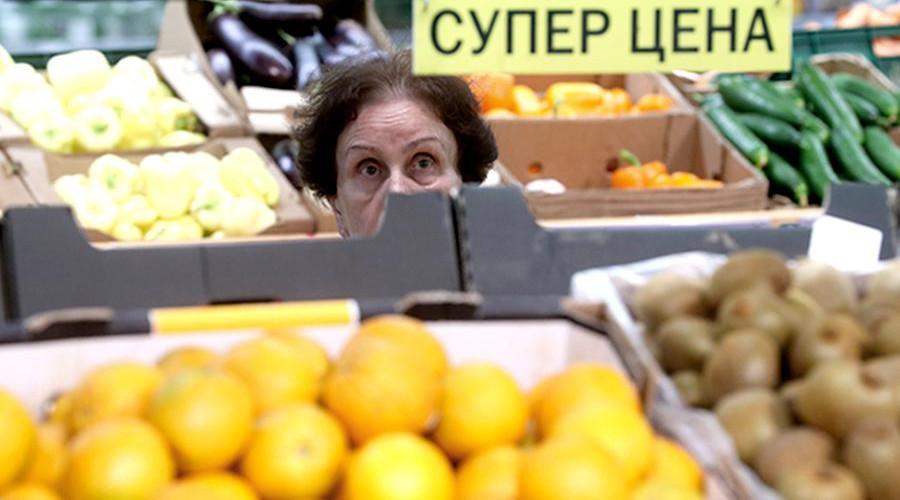 Инфляция в регионах России не вышла за пределы четырех процентов