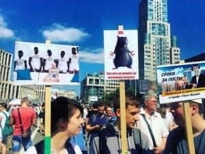 Мода на митинги против повышения пенсионного возраста. Либертарианцы собрали тысячи людей