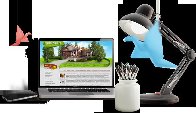 Веб студия по созданию и продвижению сайтов