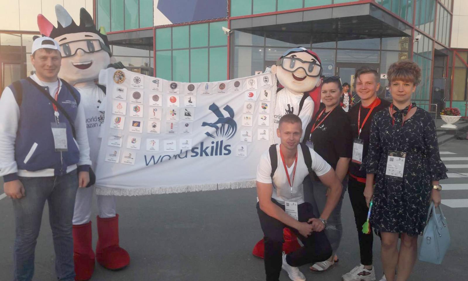 Брянец взял первое место на чемпионате WordSkills Russia