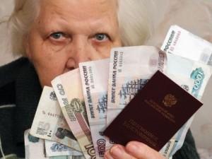 Россиянам возвращают накопительную пенсию