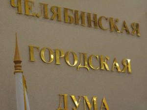 В Челябинске появился первый наемный дом