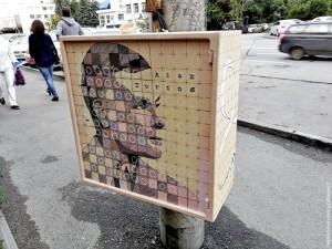 Портрет основателя информатики украсил центр Челябинска