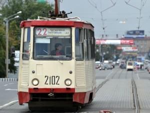 400 трамваев нужны Челябинской области