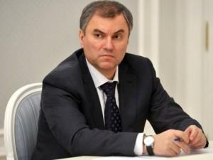 Володин призвал руководителей фракций решить вопрос с бойкотом Поклонской