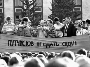 В годовщину путча вспоминают про Ельцина