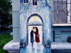 Картинка про любовь в пасмурную погоду украсила улицу Свободы