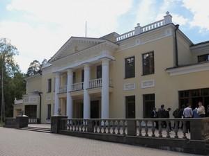 На реконструкции резиденции Путина деньги украли сотрудники ФСО?