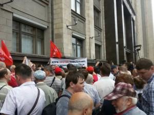 Предательство главы Федерации профсоюзов. Он против референдума о повышении пенсионного возраста