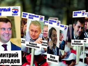 «Позорный полк» хотят организовать коммунисты из депутатов, голосовавших за повышение пенсионного возраста «