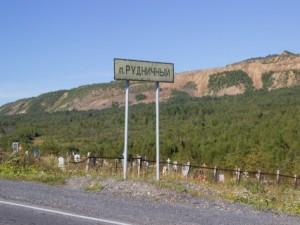 Трассу М-5 грозили перекрыть в Челябинской области из-за отключения электричества