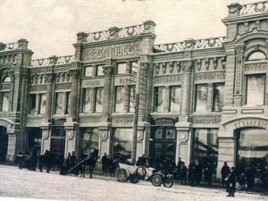 Первый автомобиль в Челябинске был у жены содержателя бань