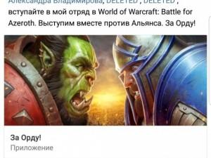 Социальную сеть ВКонтакте взломали