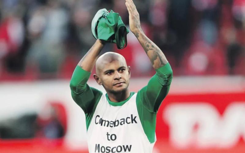 Бразильский футболист Ари стал гражданином России