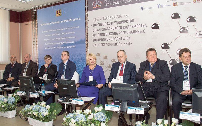 Стало известно место проведения Славянского экономического форума
