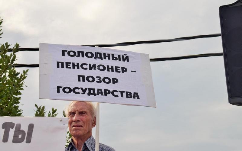 Противники пенсионной реформы требуют встречи с руководством Брянска
