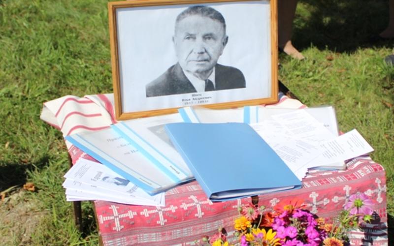 В Новозыбковском районе почтили память брянского поэта Ильи Швеца