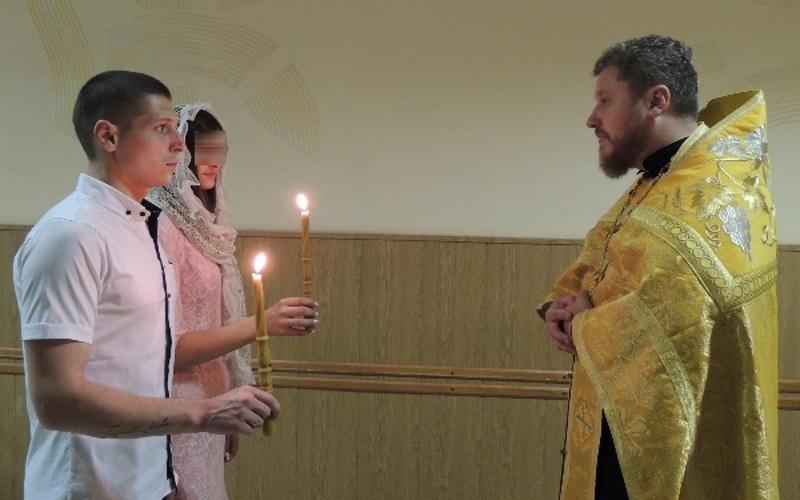 Любовь строгого режима: в Брянске заключенный обвенчался с супругой