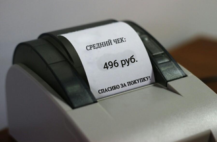 Сумма среднего чека в Брянске упала доминимума