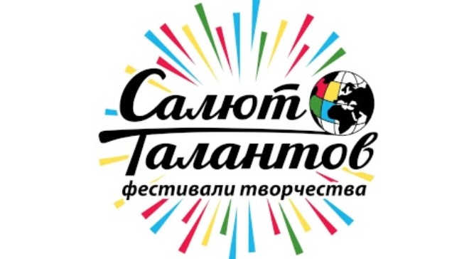 В Брянске пройдет полезный вебинар для педагогов