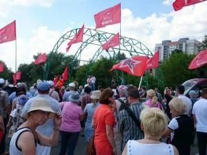 Треть россиян готовы протестовать против повышения пенсионного возраста