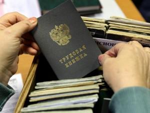 Россия перейдет на электронные трудовые книжки