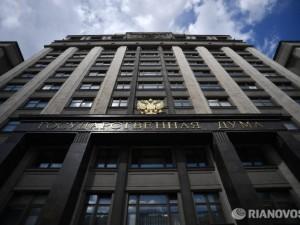 Отменят пенсионные льготы депутатам Госдумы и Совета Федерации