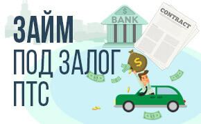 Банк заплатит штраф за нарушение прав заемщика как гражданина