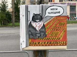 Кот просит черешню на улице Братьев Кашириных