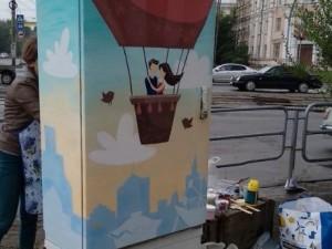 Новый арт-объект портит окрестный мусор