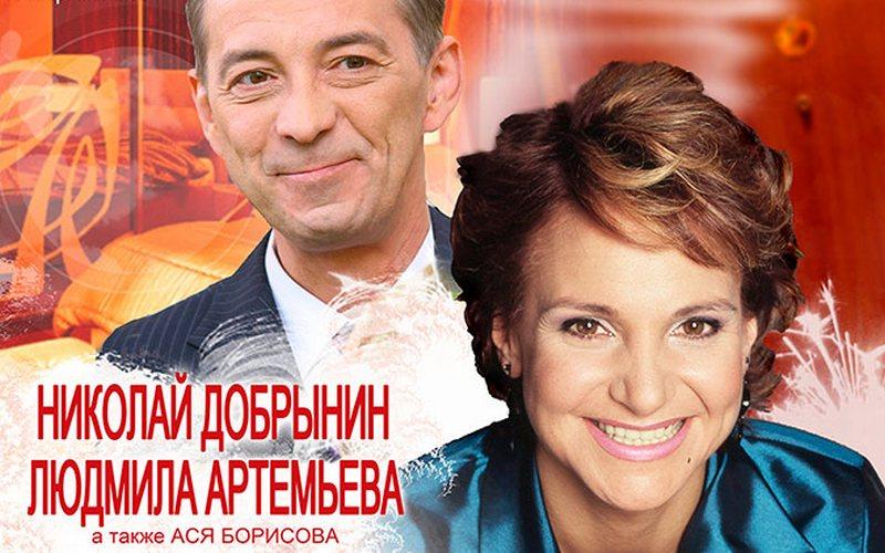 «Сваты» приедут в Брянск и устроят комедию