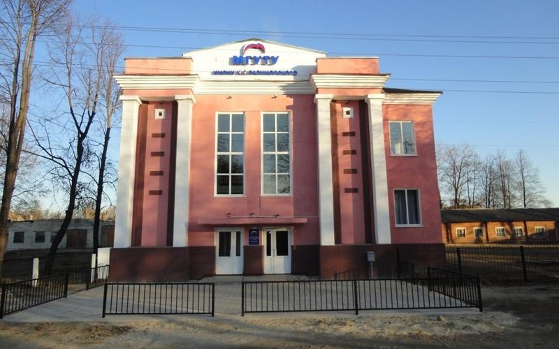 Студентов брянского казачьего института обвиняют в даче взятки