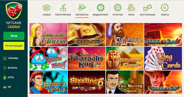 Яркое и современное казино для ценителей азарта