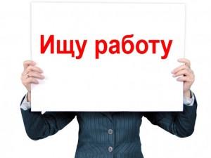 Бизнес ищет «лазейки», чтобы не принимать на работу предпенсионеров