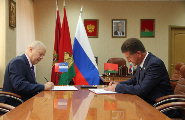 Брянск и Калуга заключили соглашение