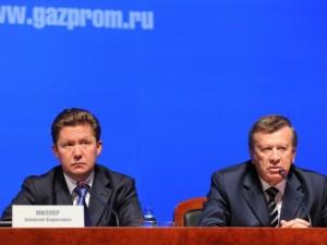 Руководители «Газпрома» попали в аварию