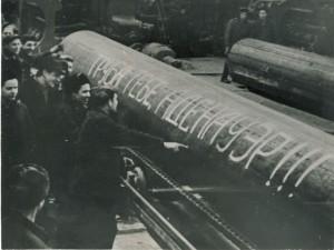 Про санкции в Челябинске знали давно. Началось все с трубы Аденауэру