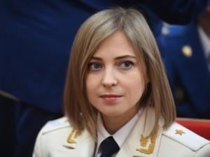 Поклонская лишилась статуса главы комиссии Госдумы
