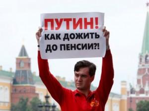 Россия игнорирует выборы в ответ на пенсионную реформу